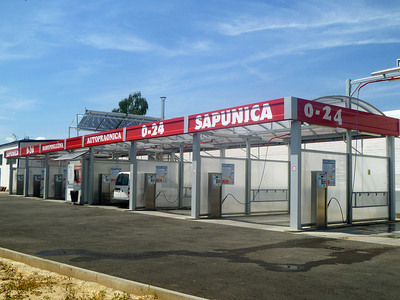 SELF-SERVICE CAR WASH ZAGREB