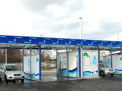 SELF-SERVICE CAR WASH DARUVAR